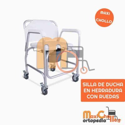 Venta de Silla de Ducha e Inodoro con depósito en oferta en Gran -Canaria